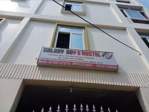 Galaxy Boy Hostel 226028